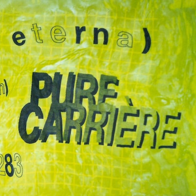 PURE CARRIERE: ETERNA 83